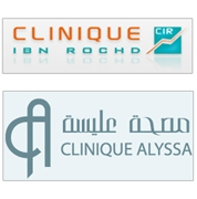 Clinique Ibn Rochd - Clinique Alyssa